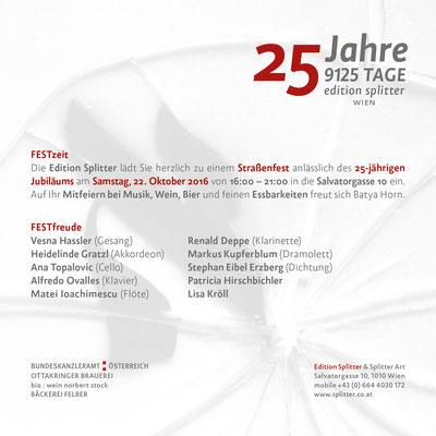 Einladung zum Straßenfest anlässlich des  25-jährigen Jubiläums der Edition Splitter