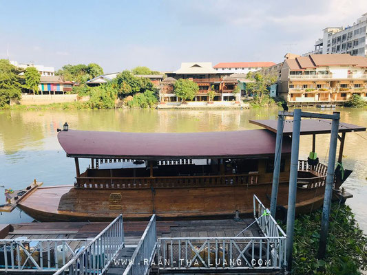 Our Rice Barge