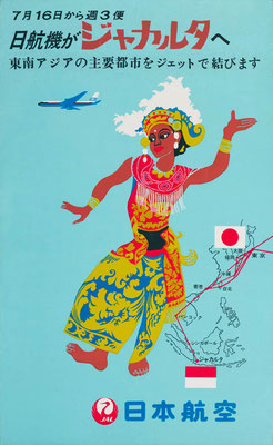 Dancing Girl - JAL - vintage airline poster