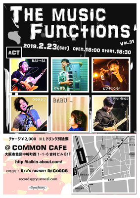 THE MUSIC FUNCTIONS vol.31