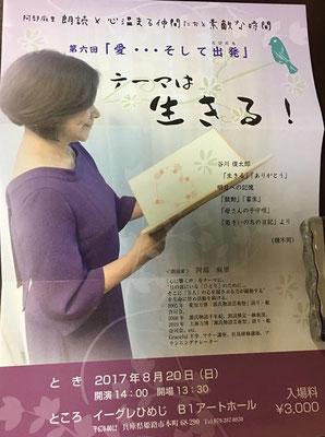 RyuHeyzo ライブ情報 ギタリスト ボイストレーナー