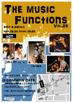 THE MUSIC FUNCTIONS Vol.25