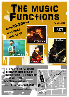 THE MUSIC FUNCTIONS vol.28