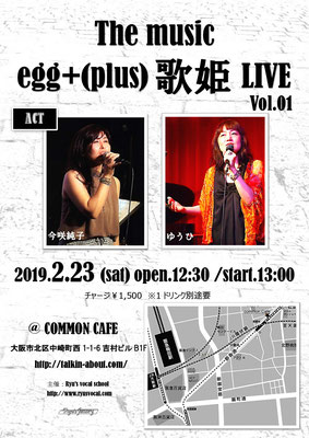 The  music egg+(plus) 歌姫LIVE