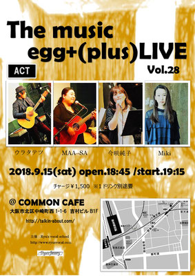 The Music Egg Live(plus) vol.28