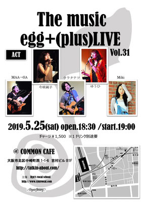 The Music Egg+(Plus) LIVE vol.31