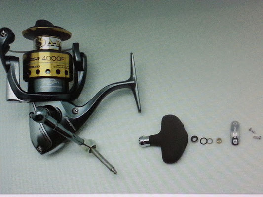 Old Shimano Saragosa 4000F & Ultimate Jigging 40mm Reel Knob (S Cup)