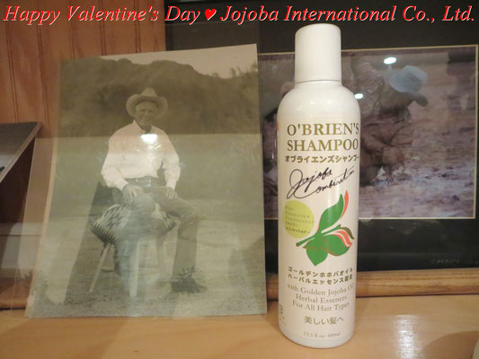HAPPY VALENTINE'S DAY from JOJOBA INTERNATIONAL CO., LTD.