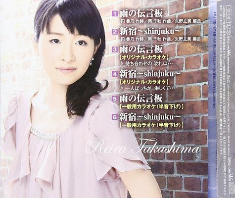 ✤´* 【歌手】*´✤♪♫♥ ღ∞♪ 高島レイラさん *:☆・∴・∴・∴