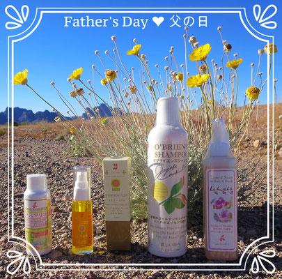 ❦ JOJOBA ♥ Spiritual Beauty ♥ Father's Day 父の日 ♥
