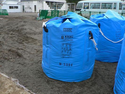 除染で取り除いた土