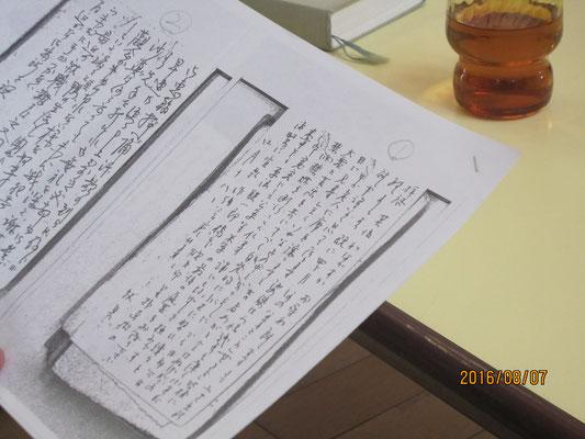 戦時中の手紙