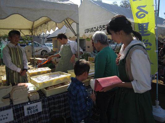 ふる里学者のパン、野菜、花の販売