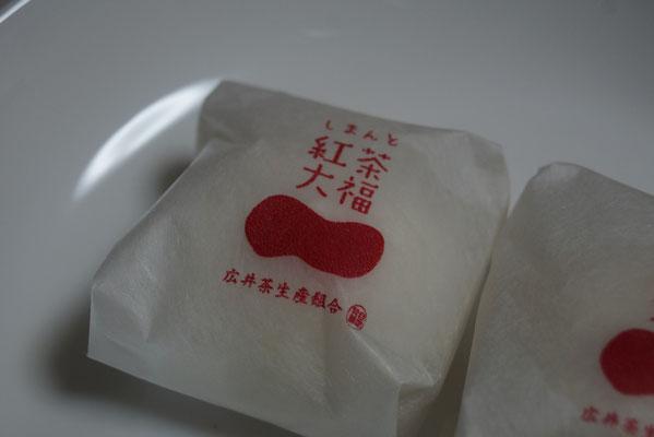 解凍実験しています。室温、20分~30分で食べられます。