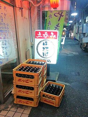 大井町 立ち呑み晩杯屋