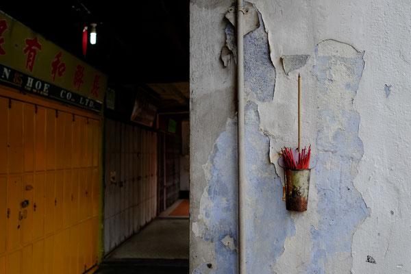 China Town, Kuching