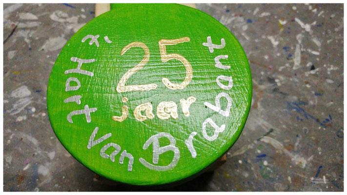 Pony hof Medaillon ter aanleiding van 25 jaar 't hart van Brabant