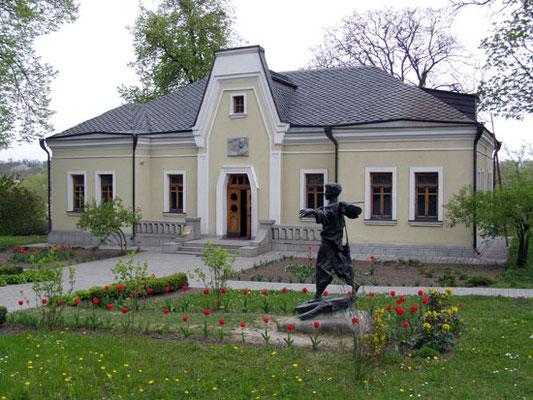 Музей поета в с. Шевченкове