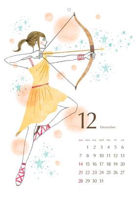 2013 カレンダー 12月