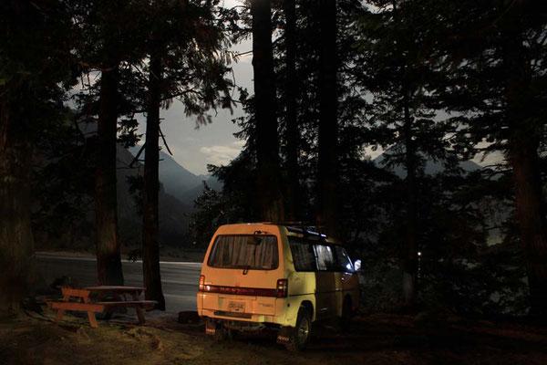 Camp at Fraser River