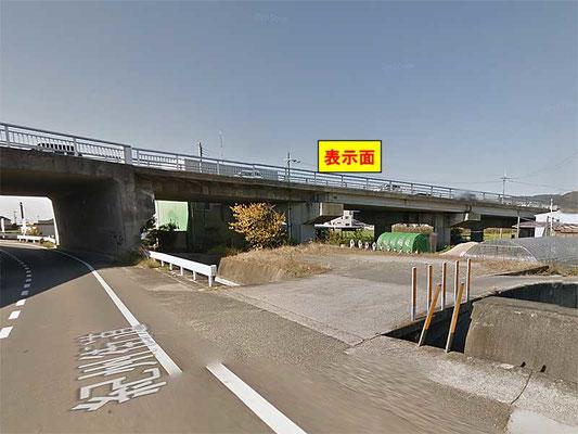 川辺橋北詰東_東向き面
