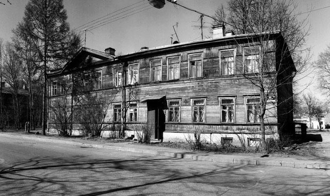 Дом Сергеева на Малой ул. 46. Фото В. Уржумцева. 2005 г.