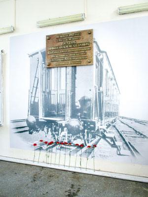 Мемориальная доска в зале ожидания станции Александровская в день открытия 14 августа 2018 г.