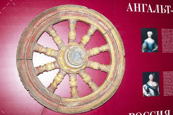 Каретное колесо на выставке