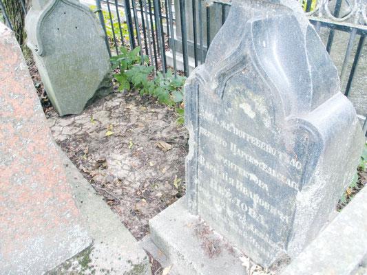 Старые надгробные камни с могил В. И. Неёлова и его сына П. В. Неёлова