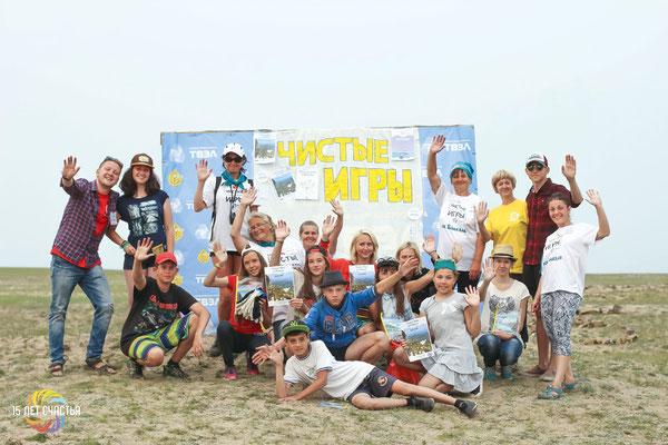 Организаторы «Чистых Игр» с одной из команд-победителей