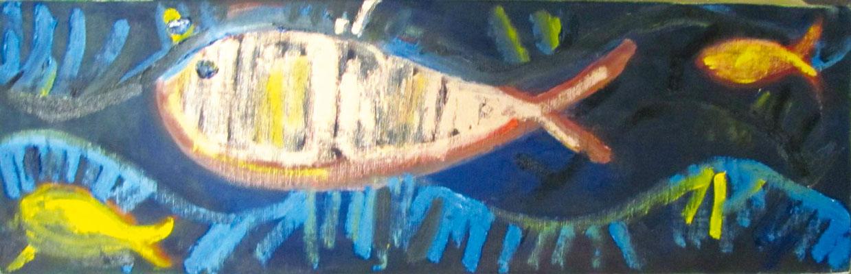 «Море». х. м., 80х20, 2014 г.