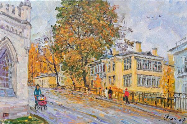 Дом А.Н.Толстого
