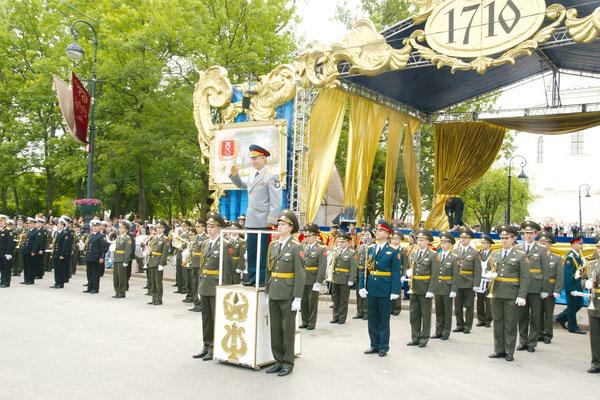 Оркестр под руководством В. М. Халилова принял участие в праздничной программе во время 300-летнего юбилея Царского Села