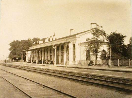 Пассажирское здание станции Александровская. 1910-е гг.