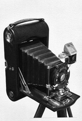 Фотоаппарат Kodak, принадлежа- щий императорской семье