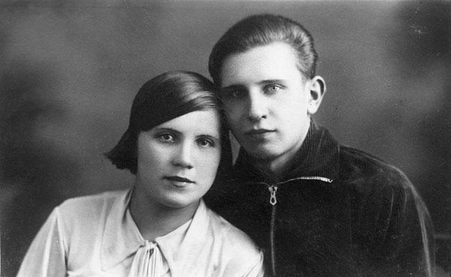 Отец, Борис Скуратов, и мать, Юлия Скуратова (Вересова) в октябре 1938 г