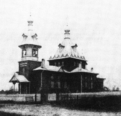 Церковь Казанской иконы Божией Матери. 1909 г.