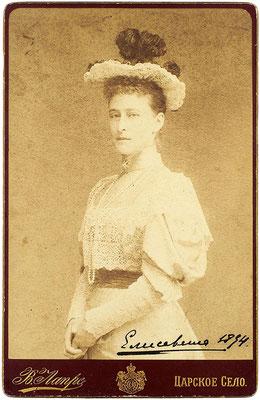 Фотопортрет Великой княгини Елизаветы Федоровны на паспарту фирмы В. Лапре