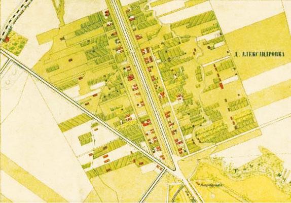 План деревни Александровки. 1867 г.