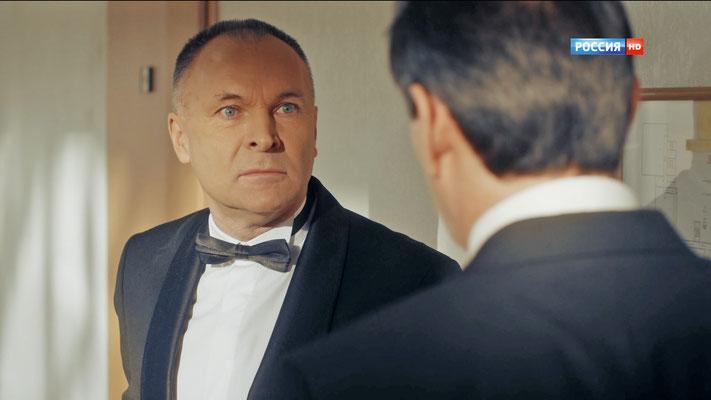 Кадр из сериала «Верни мою любовь»