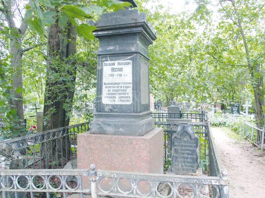 Надгробный памятник на могиле В. И. Неёлова на Кузьминском кладбище