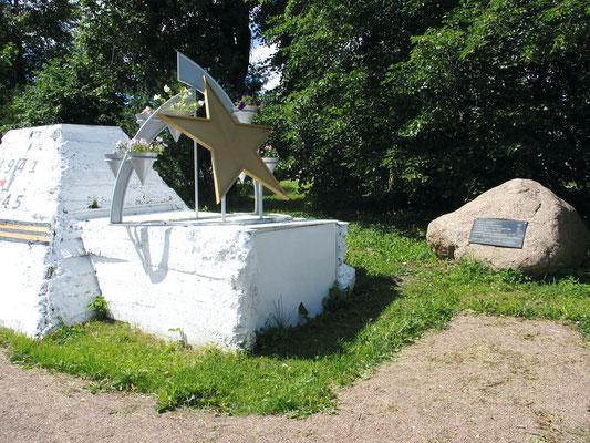 Памятный знак бойцам 59-го полка 85-й стрелковой дивизии, освободившим поселок Александровская от немецких захватчиков