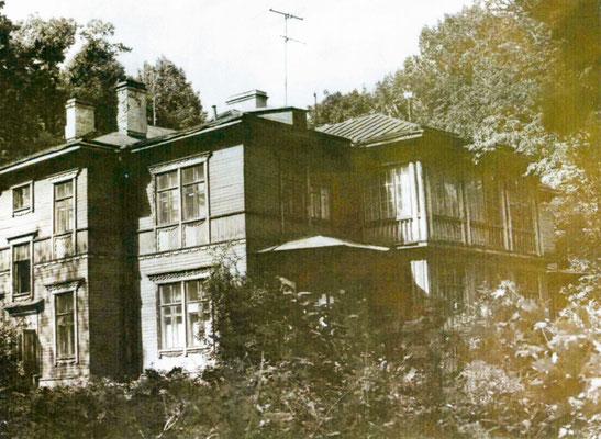 Дом на Павловском ш., 6, в котором находилась музыкальная школа И. А. Гляссера