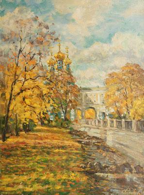 Осень. Екатерининский парк