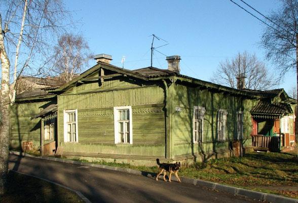 2011 г.