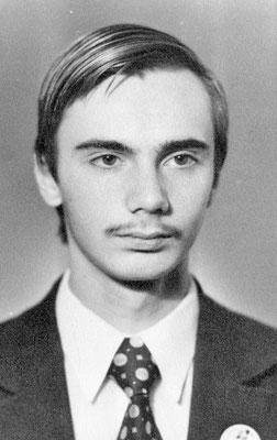 Андрей Козлов — выпускник физико-математического лицея. Ленинград. 1977 г.
