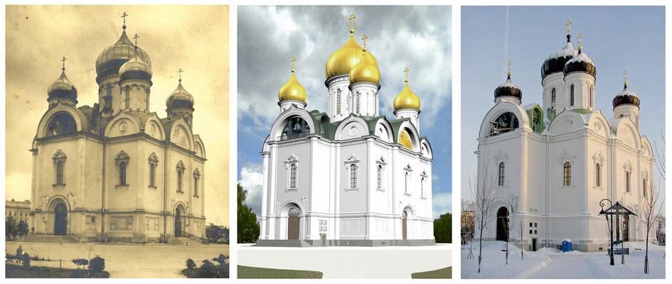 Екатерининский собор: фотография начала ХХ века, проект А. Михалычева и фотография 2013 г.