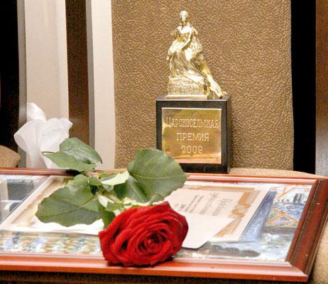 Статуэтка Екатерины II — один из символов Царскосельской премии