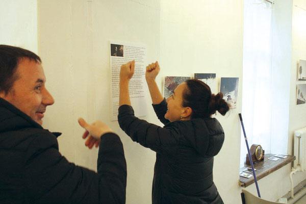 Во время подготовки фотовыставки Антона Лабутенко в галерее ILMA