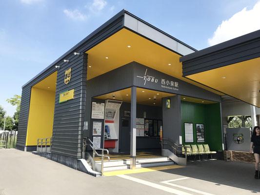 Estação de Nishi Oizumi, a mais brasileira das estações no Japão, verde amarela com direito ao tucano.